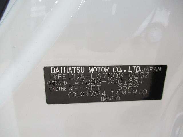 X SA 左側パワースライドドア オートライト キーフリー アイドリングストップ(10枚目)