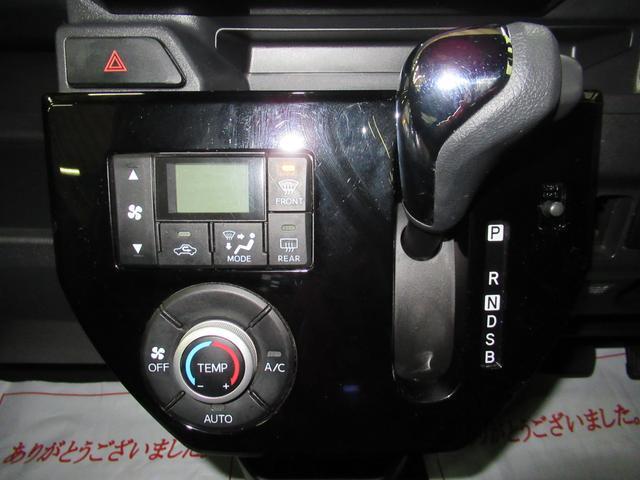 X SA 左側パワースライドドア オートライト キーフリー アイドリングストップ(26枚目)