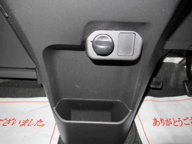 X SA 左側パワースライドドア オートライト キーフリー アイドリングストップ(35枚目)