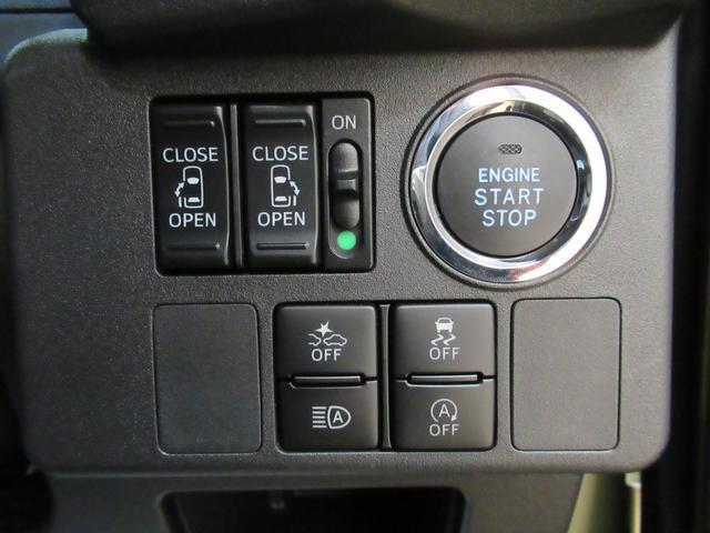 Gターボリミテッド SA3 両側パワースライドドア オートライト キーフリー アイドリングストップ(16枚目)