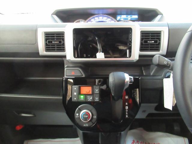 Gターボリミテッド SA3 両側パワースライドドア オートライト キーフリー アイドリングストップ(18枚目)