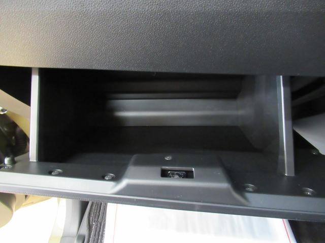 Gターボリミテッド SA3 両側パワースライドドア オートライト キーフリー アイドリングストップ(27枚目)
