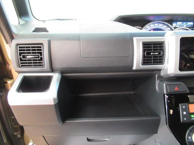Gターボリミテッド SA3 両側パワースライドドア オートライト キーフリー アイドリングストップ(28枚目)