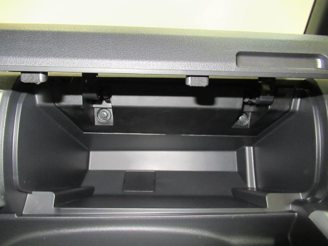Gターボリミテッド SA3 両側パワースライドドア オートライト キーフリー アイドリングストップ(29枚目)