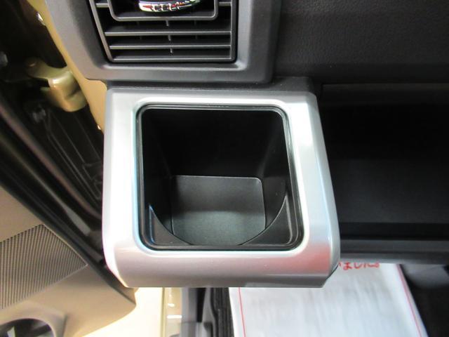 Gターボリミテッド SA3 両側パワースライドドア オートライト キーフリー アイドリングストップ(30枚目)