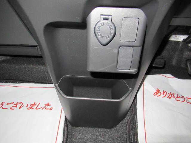 Gターボリミテッド SA3 両側パワースライドドア オートライト キーフリー アイドリングストップ(32枚目)