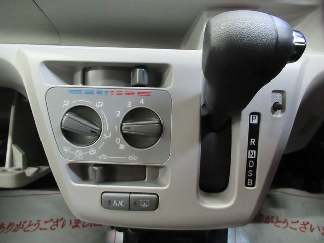Xリミテッド SA3 キーレス アイドリングストップ(20枚目)