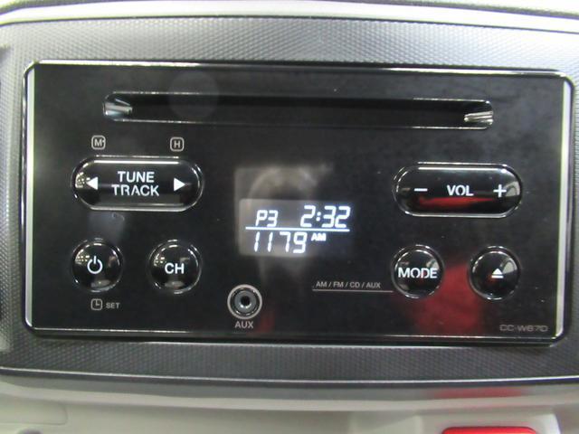 Xリミテッド SA3 キーレス アイドリングストップ(23枚目)