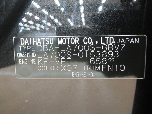 Gターボリミテッド SA3 両側パワースライドドア オートライト キーフリー アイドリングストップ(11枚目)