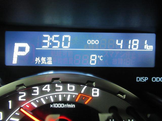 Gターボリミテッド SA3 両側パワースライドドア オートライト キーフリー アイドリングストップ(13枚目)
