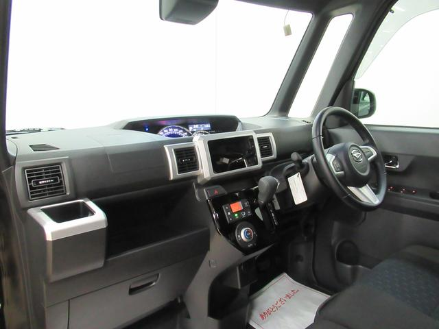 Gターボリミテッド SA3 両側パワースライドドア オートライト キーフリー アイドリングストップ(15枚目)