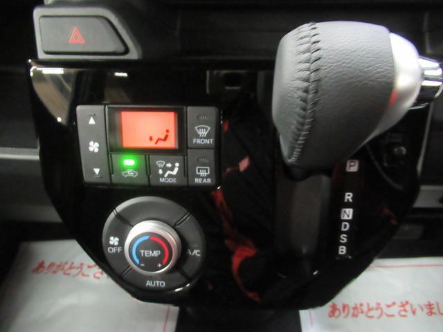 Gターボリミテッド SA3 両側パワースライドドア オートライト キーフリー アイドリングストップ(26枚目)