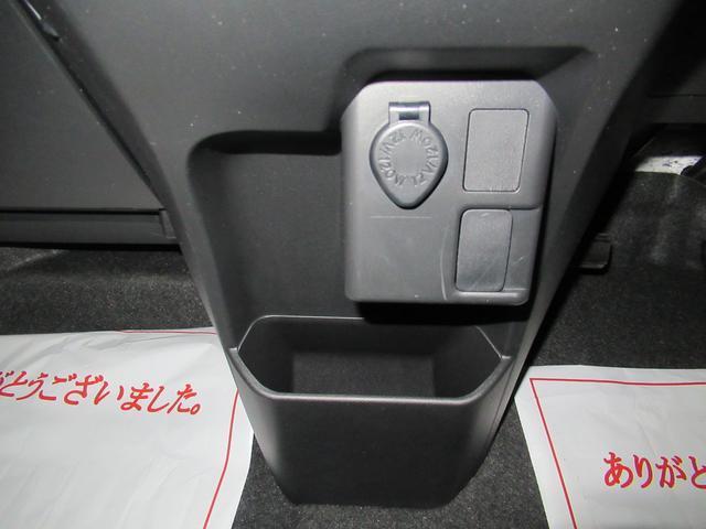 Gターボリミテッド SA3 両側パワースライドドア オートライト キーフリー アイドリングストップ(31枚目)