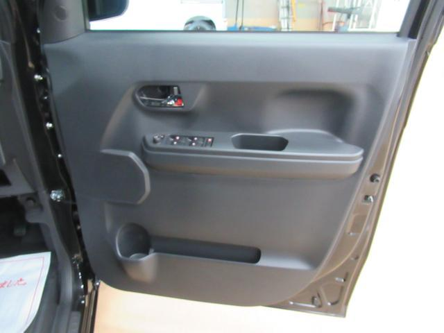 Gターボリミテッド SA3 両側パワースライドドア オートライト キーフリー アイドリングストップ(43枚目)