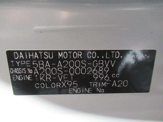 プレミアム パノラマモニター 9インチナビ ドライブレコーダー シートヒーター USB入力端子 Bluetooth オートライト キーフリー アイドリングストップ(11枚目)