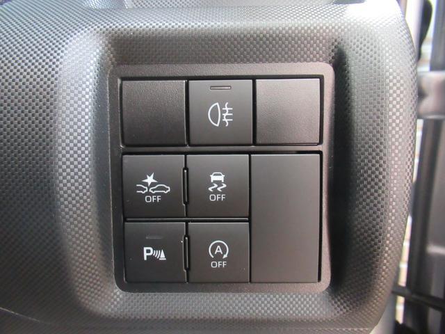プレミアム パノラマモニター 9インチナビ ドライブレコーダー シートヒーター USB入力端子 Bluetooth オートライト キーフリー アイドリングストップ(26枚目)