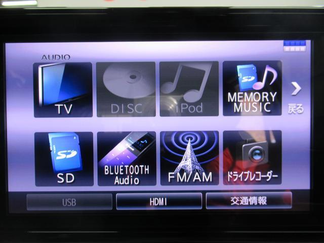 プレミアム パノラマモニター 9インチナビ ドライブレコーダー シートヒーター USB入力端子 Bluetooth オートライト キーフリー アイドリングストップ(31枚目)