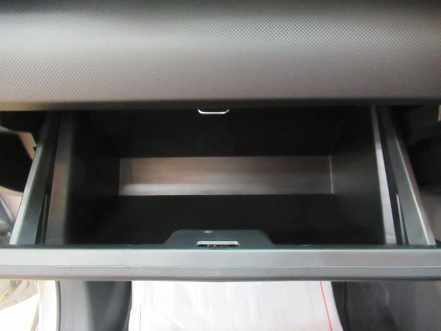 プレミアム パノラマモニター 9インチナビ ドライブレコーダー シートヒーター USB入力端子 Bluetooth オートライト キーフリー アイドリングストップ(32枚目)