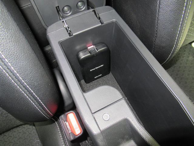プレミアム パノラマモニター 9インチナビ ドライブレコーダー シートヒーター USB入力端子 Bluetooth オートライト キーフリー アイドリングストップ(36枚目)