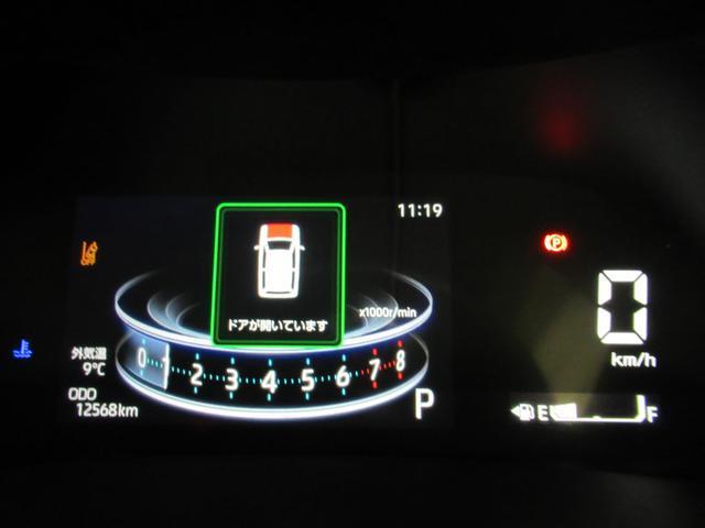 プレミアム パノラマモニター 9インチナビ ドライブレコーダー シートヒーター USB入力端子 Bluetooth オートライト キーフリー アイドリングストップ(58枚目)