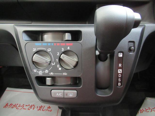 L SA3 キーレス アイドリングストップ(19枚目)