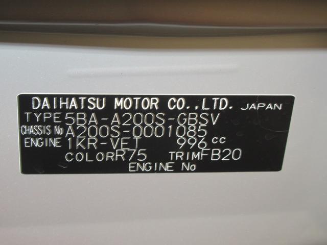 G パノラマモニター 9インチディスプレイオーディオ ドライブレコーダー シートヒーター USB入力端子 Bluetooth オートライト キーフリー アイドリングストップ(11枚目)