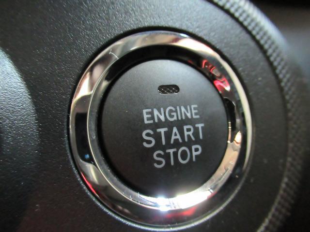 G パノラマモニター 9インチディスプレイオーディオ ドライブレコーダー シートヒーター USB入力端子 Bluetooth オートライト キーフリー アイドリングストップ(16枚目)