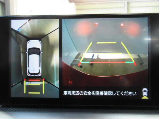 G パノラマモニター 9インチディスプレイオーディオ ドライブレコーダー シートヒーター USB入力端子 Bluetooth オートライト キーフリー アイドリングストップ(19枚目)