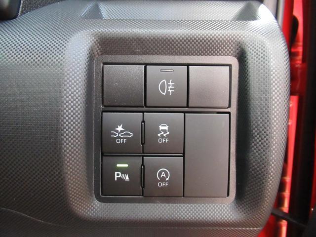 G パノラマモニター 9インチディスプレイオーディオ ドライブレコーダー シートヒーター USB入力端子 Bluetooth オートライト キーフリー アイドリングストップ(28枚目)
