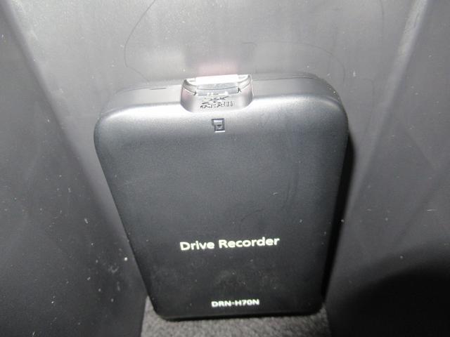 G パノラマモニター 9インチディスプレイオーディオ ドライブレコーダー シートヒーター USB入力端子 Bluetooth オートライト キーフリー アイドリングストップ(29枚目)