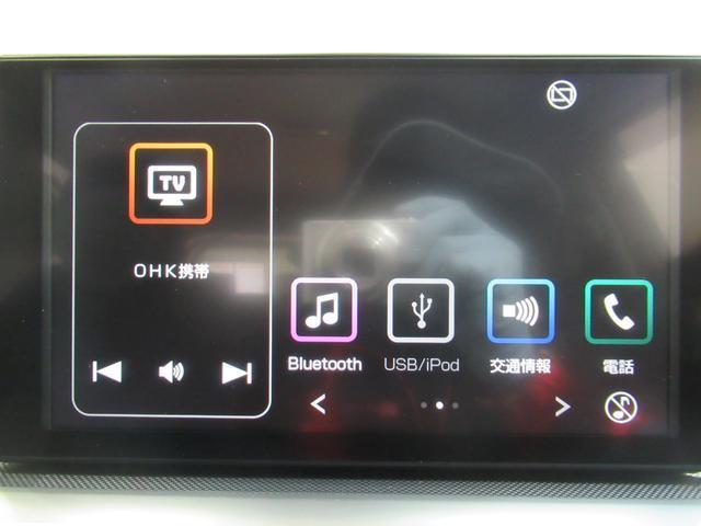 G パノラマモニター 9インチディスプレイオーディオ ドライブレコーダー シートヒーター USB入力端子 Bluetooth オートライト キーフリー アイドリングストップ(31枚目)