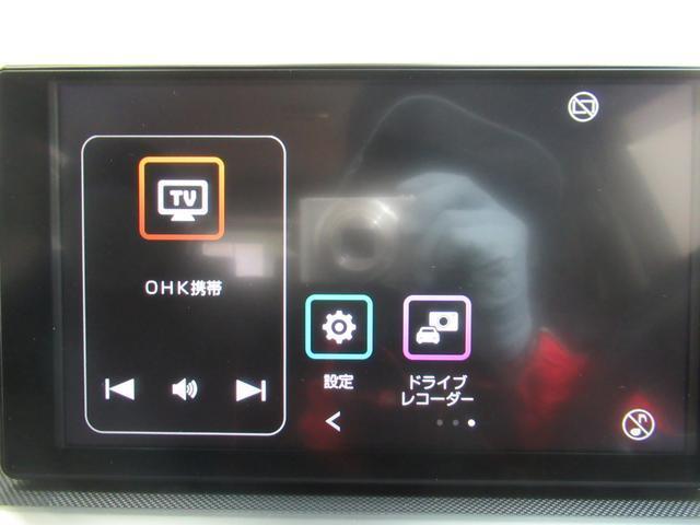 G パノラマモニター 9インチディスプレイオーディオ ドライブレコーダー シートヒーター USB入力端子 Bluetooth オートライト キーフリー アイドリングストップ(32枚目)