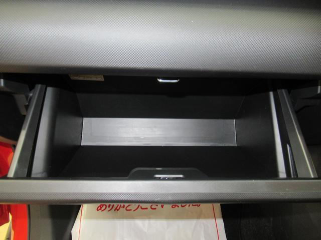 G パノラマモニター 9インチディスプレイオーディオ ドライブレコーダー シートヒーター USB入力端子 Bluetooth オートライト キーフリー アイドリングストップ(34枚目)