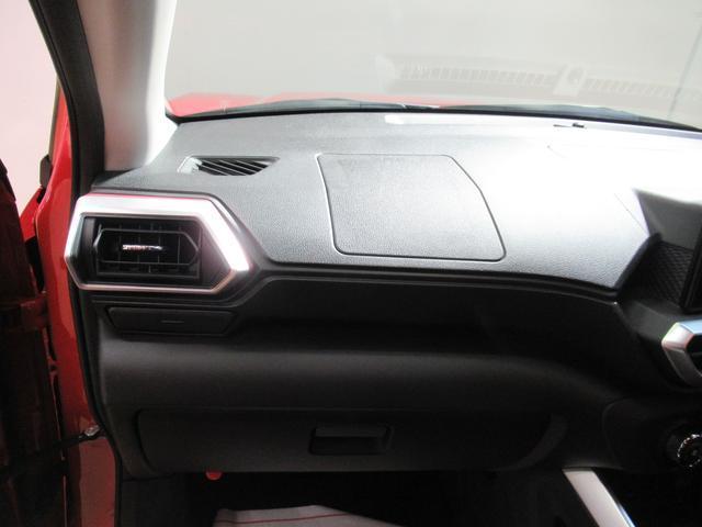 G パノラマモニター 9インチディスプレイオーディオ ドライブレコーダー シートヒーター USB入力端子 Bluetooth オートライト キーフリー アイドリングストップ(35枚目)