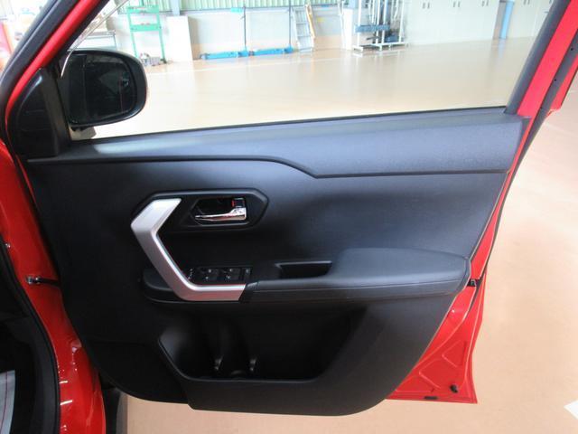 G パノラマモニター 9インチディスプレイオーディオ ドライブレコーダー シートヒーター USB入力端子 Bluetooth オートライト キーフリー アイドリングストップ(53枚目)