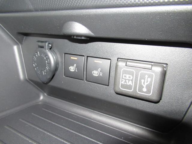 G パノラマモニター 9インチナビ ドライブレコーダー シートヒーター USB入力端子 Bluetooth オートライト キーフリー アイドリングストップ(28枚目)