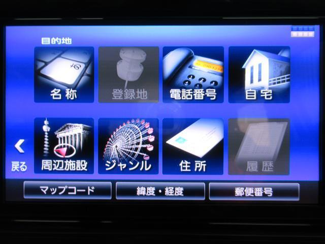 G パノラマモニター 9インチナビ ドライブレコーダー シートヒーター USB入力端子 Bluetooth オートライト キーフリー アイドリングストップ(29枚目)