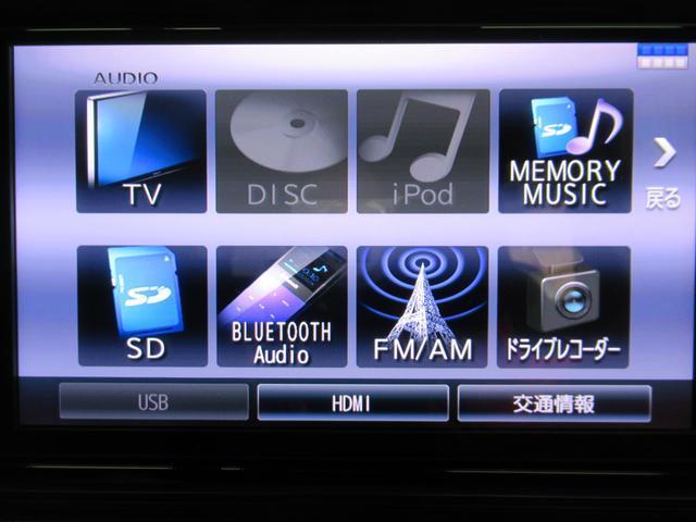 G パノラマモニター 9インチナビ ドライブレコーダー シートヒーター USB入力端子 Bluetooth オートライト キーフリー アイドリングストップ(31枚目)