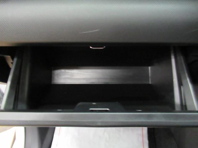 G パノラマモニター 9インチナビ ドライブレコーダー シートヒーター USB入力端子 Bluetooth オートライト キーフリー アイドリングストップ(32枚目)