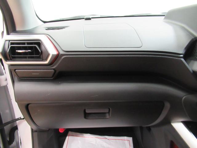 G パノラマモニター 9インチナビ ドライブレコーダー シートヒーター USB入力端子 Bluetooth オートライト キーフリー アイドリングストップ(33枚目)
