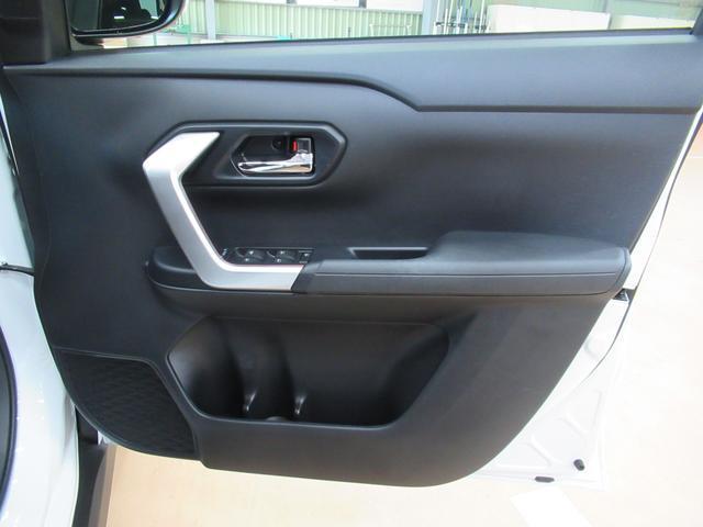 G パノラマモニター 9インチナビ ドライブレコーダー シートヒーター USB入力端子 Bluetooth オートライト キーフリー アイドリングストップ(52枚目)