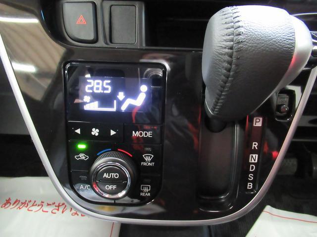 カスタムRSハイパーリミテッド SA3 シートヒーター オートライト キーフリー アイドリングストップ(26枚目)