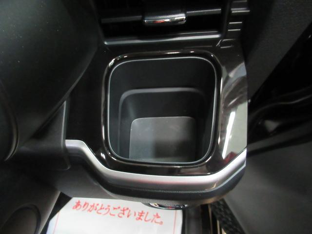 カスタムRSハイパーリミテッド SA3 シートヒーター オートライト キーフリー アイドリングストップ(31枚目)