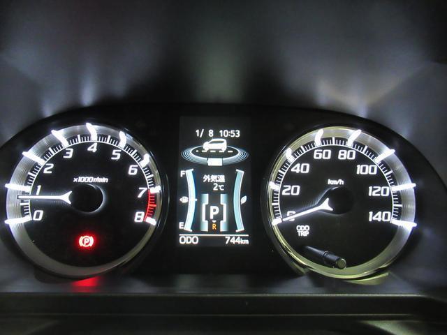 カスタムRSハイパーリミテッド SA3 シートヒーター オートライト キーフリー アイドリングストップ(51枚目)