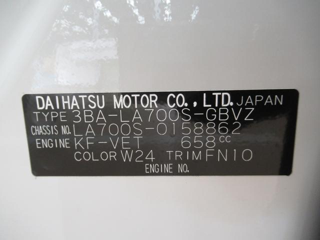 Gターボリミテッド SA3 パノラマモニター 7インチナビ ドライブレコーダー USB入力端子 Bluetooth 両側パワースライドドア オートライト キーフリー アイドリングストップ(11枚目)