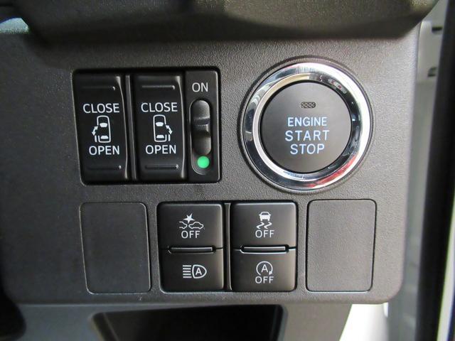 Gターボリミテッド SA3 パノラマモニター 7インチナビ ドライブレコーダー USB入力端子 Bluetooth 両側パワースライドドア オートライト キーフリー アイドリングストップ(16枚目)