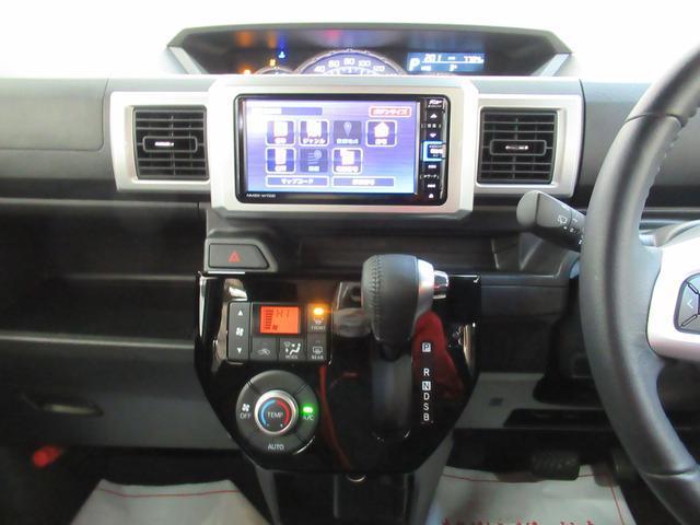 Gターボリミテッド SA3 パノラマモニター 7インチナビ ドライブレコーダー USB入力端子 Bluetooth 両側パワースライドドア オートライト キーフリー アイドリングストップ(18枚目)