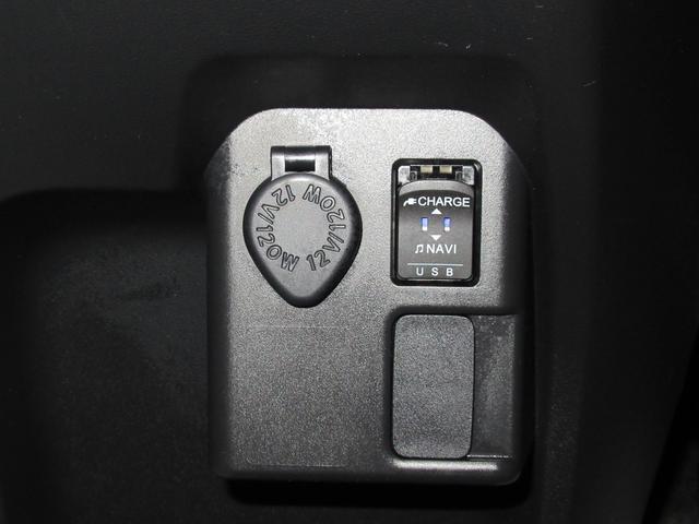 Gターボリミテッド SA3 パノラマモニター 7インチナビ ドライブレコーダー USB入力端子 Bluetooth 両側パワースライドドア オートライト キーフリー アイドリングストップ(20枚目)
