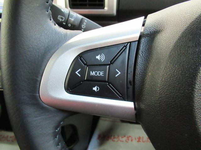 Gターボリミテッド SA3 パノラマモニター 7インチナビ ドライブレコーダー USB入力端子 Bluetooth 両側パワースライドドア オートライト キーフリー アイドリングストップ(23枚目)