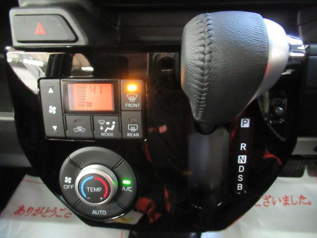 Gターボリミテッド SA3 パノラマモニター 7インチナビ ドライブレコーダー USB入力端子 Bluetooth 両側パワースライドドア オートライト キーフリー アイドリングストップ(24枚目)